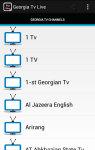 Georgia Tv Live screenshot 1/5