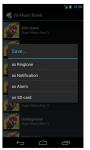 VG Music screenshot 4/4