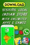 CrazyApp - Fun Store screenshot 4/6