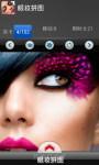 Makeup - Eye art screenshot 3/6