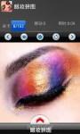 Makeup - Eye art screenshot 4/6