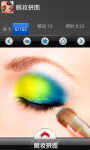 Makeup - Eye art screenshot 5/6