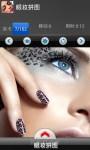 Makeup - Eye art screenshot 6/6