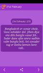 Bangla_SMS screenshot 3/3