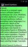 Speech Synthesis screenshot 4/4