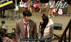 Korean Drama Dream High 2 Wallpaper screenshot 1/6