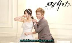 Korean Drama Dream High 2 Wallpaper screenshot 2/6
