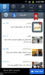 Khabber RSS Feeds News Aggregater screenshot 1/5