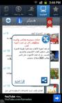 Khabber RSS Feeds News Aggregater screenshot 2/5
