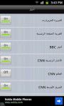 Khabber RSS Feeds News Aggregater screenshot 3/5