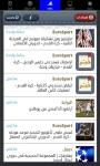 Khabber RSS Feeds News Aggregater screenshot 5/5
