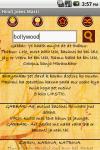 Hindi Jokes Masti screenshot 4/6