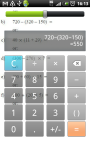 Transparent Calculator screenshot 1/3