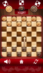 Checkers Battle: Chapaev screenshot 1/5