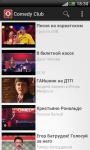 Comedy Club - Fun Video screenshot 2/5