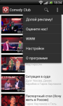 Comedy Club - Fun Video screenshot 3/5