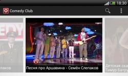 Comedy Club - Fun Video screenshot 4/5