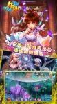 凡仙 Normal Fairy screenshot 2/6