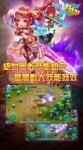 凡仙 Normal Fairy screenshot 3/6
