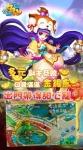 凡仙 Normal Fairy screenshot 4/6