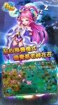 凡仙 Normal Fairy screenshot 5/6