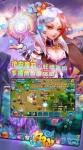 凡仙 Normal Fairy screenshot 6/6