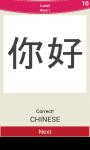 Language Learning screenshot 3/6