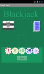 BlackJack_21 screenshot 4/6