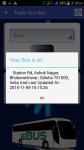 eBus screenshot 2/6