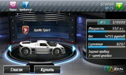 Drag Racing 1day screenshot 4/5