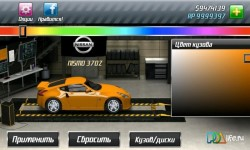 Drag Racing 1day screenshot 5/5