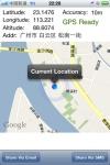 I Am Here. screenshot 1/1