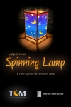 Spinning Lamp screenshot 1/1