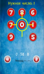 Puzzle game with numbers CrossBall screenshot 2/2