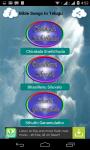 Bible Songs In Telugu screenshot 4/6