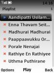 Aiyaram Vilakku The Tamil Film screenshot 3/4