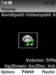 Aiyaram Vilakku The Tamil Film screenshot 4/4