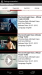 Dark Knight Rises Ultimate screenshot 4/6