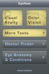 EyeXam screenshot 1/1