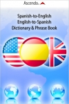 Free Spanish English Dictionary & Phrasebook screenshot 1/1