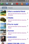 PhotoBuzz Free - Web Album Explorer & Community screenshot 1/1