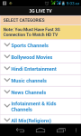 3G Live Tv Free screenshot 1/6