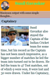 Sunil Gavaskar screenshot 3/3