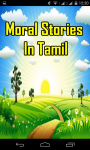 Moral Stories In Tamil screenshot 1/6