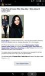 Hollywood Celebrities News screenshot 5/6