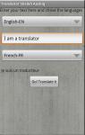 Translator Sheikh Aashiq screenshot 1/2