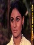 Jaya Bhaduri Bachchan screenshot 1/3