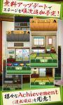 100 Washitsu :room escape game screenshot 2/5