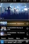 Youtube Stream screenshot 1/1