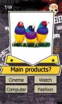 I Know: Logos screenshot 2/5
